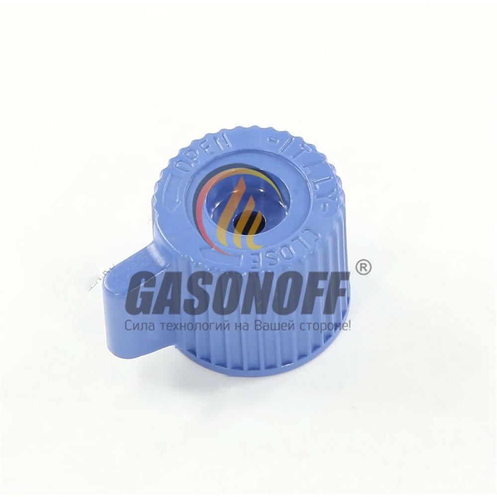 Крышка на вентиль метан ОМВ баллонный ГБО