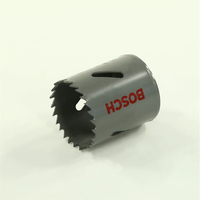 Коронка BOSCH Standart диаметр 43 мм (для вентиляции тор)