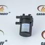 Фильтр паровой фазы DIGITRONIC BLASTER (11 мм) ГБО