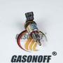 Форсунка газовая DIGITRONIC DYMCO ГБО