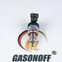 Форсунка газовая DIGITRONIC DYMCO BFC ГБО