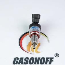 Форсунка газовая DIGITRONIC DYMCO BFC