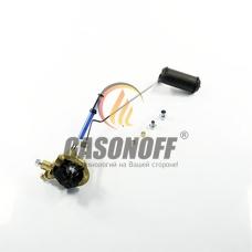 Мультиклапан тор TOMASETTO 270/0 А, экстра 8мм (без ВЗУ) AT00 SPRINT