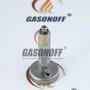 Переходник 95 мм для ВЗУ в люк бензобака ATIKER ГБО