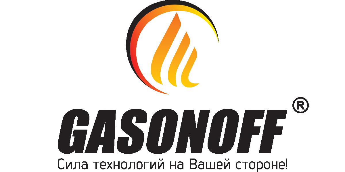 Gasonoff.ru — интернет-магазин ГБО